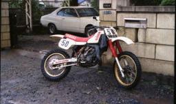 83yamahayz125