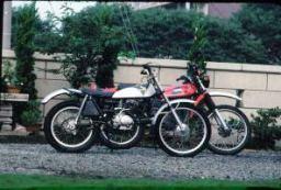 Hondatl125yamahadt1251