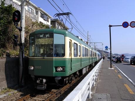 Sdscn1535