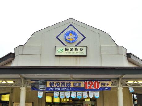 Dscn3221
