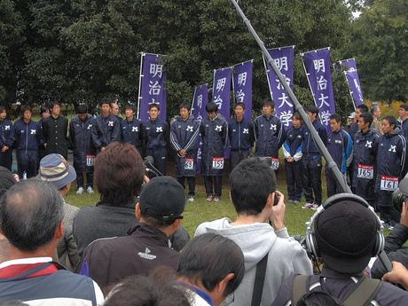 Hakone_y90_3